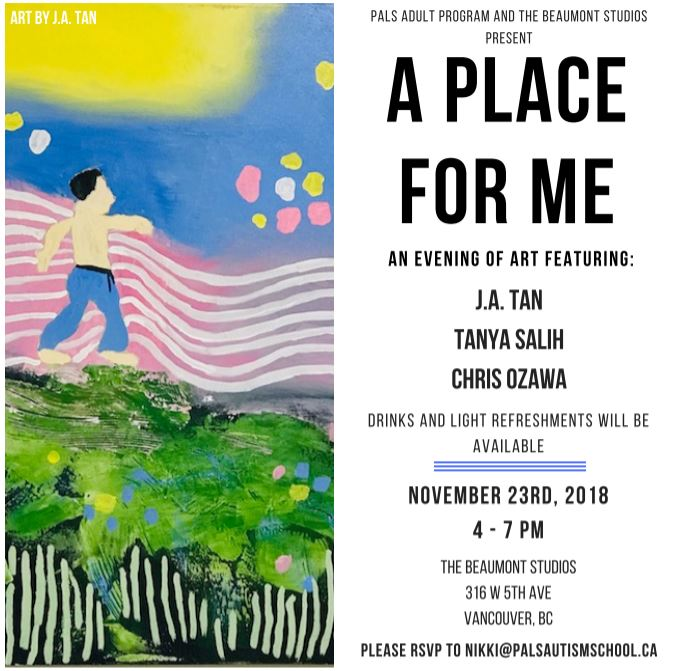 A Place For Me: Group Exhibit at Beaumont Studios